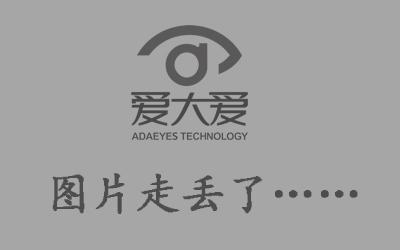 珠海大爱科技有限公司关于电商平台授权声明